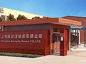 Shanghai Sunnyda Industry Co Ltd  Proveedor de Casa de Contenedor de China