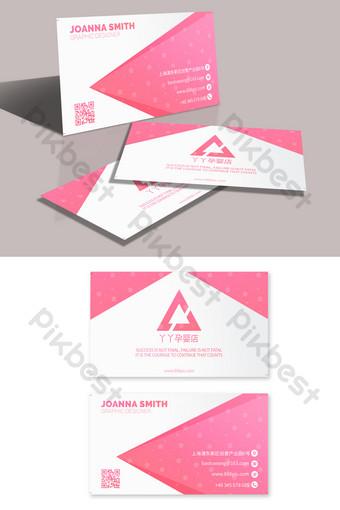 Format Kartu Nama Doc : format, kartu, Gambar, Template, Kartu, Png,Vektor, Download, Gratis, Pikbest