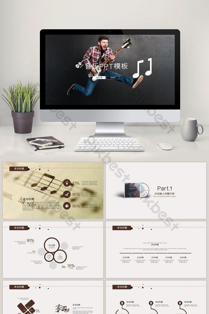 時尚通用音樂PPT範本下載   PowerPoint素材PPTX免費下載 - Pikbest