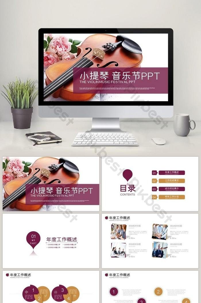 小提琴音樂節音樂演出活動PPT  PPTX PowerPoint素材免費下載 - Pikbest