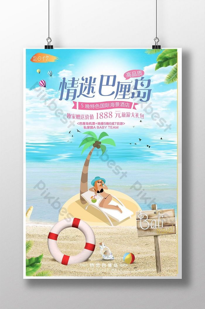 Couple Bali Seaside Vacation Travel Promotion Poster Exhibition Board Advertisement Psd Free Download Pikbest