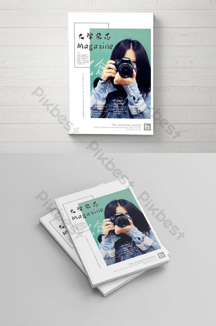 創意雜誌封面大學雜誌週刊雜誌簡約期刊雜誌 | 素材AI免費下載 - Pikbest
