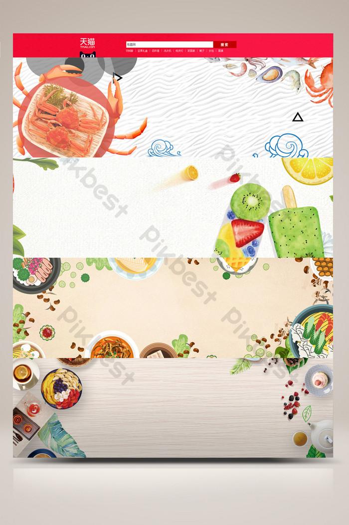 手繪簡約大氣美食電商淘寶banner背景| PSD 背景素材免費下載 - Pikbest