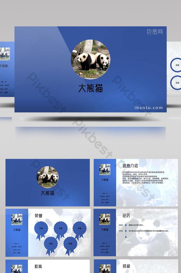視覺個人簡歷介紹視頻範本| AEP 視頻素材免費下載 - Pikbest