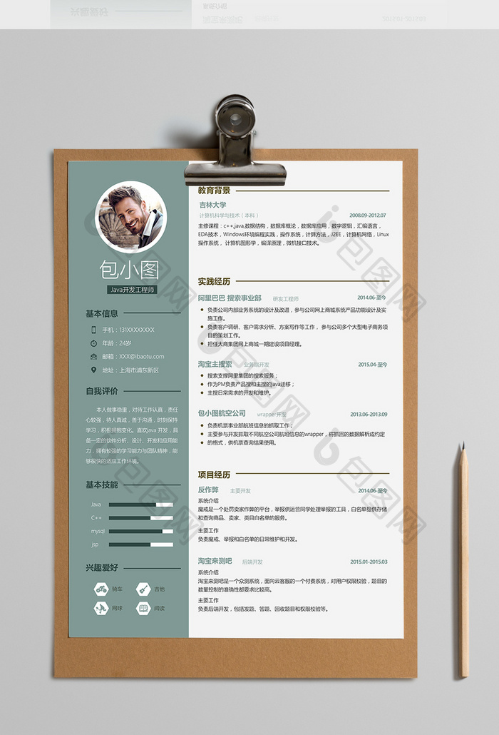 Resume Resume Job Resume Resume Self Assessment Free Download   Pikbest