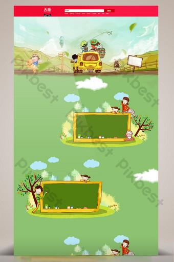 Background Gedung Animasi : background, gedung, animasi, School, Season, Taobao, Poster, Cartoon, Background, Backgrounds, Download, Pikbest