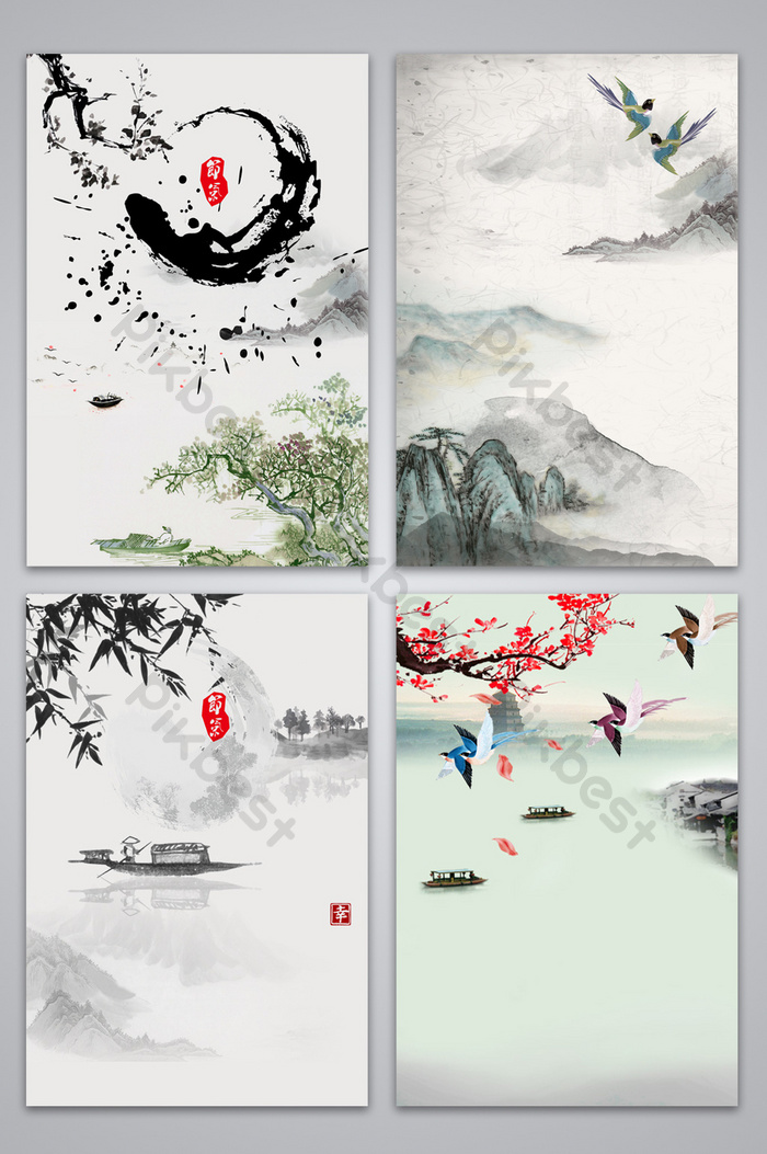 彩墨中國風節氣設計背景圖 | 背景素材PSD免費下載 - Pikbest