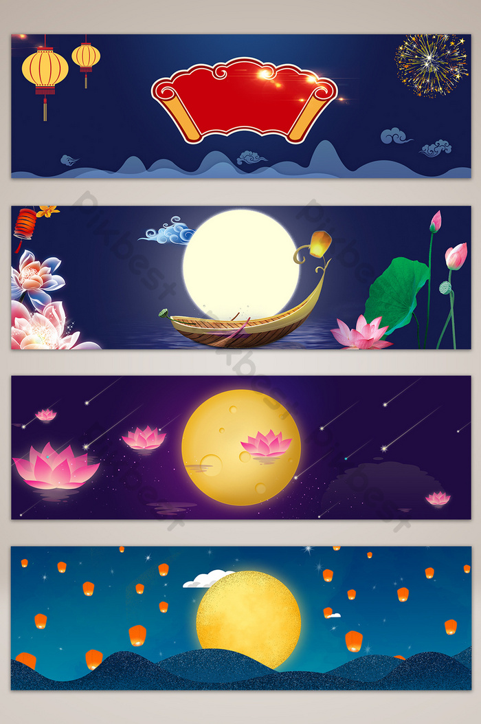 mid autumn fantasy banner