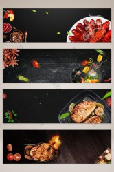 background food eat poster supper gourmet banner backgrounds pikbest