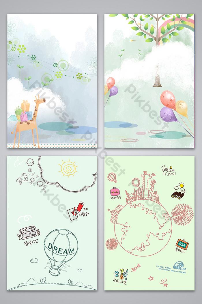 清新手繪可愛背景圖   背景素材PSD免費下載 - Pikbest