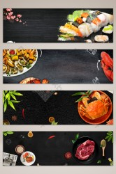 poster background food banner catering seafood backgrounds pikbest template psd