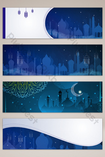 Background Baliho Islami : background, baliho, islami, Islam, Templates, Vector, Download, Pikbest