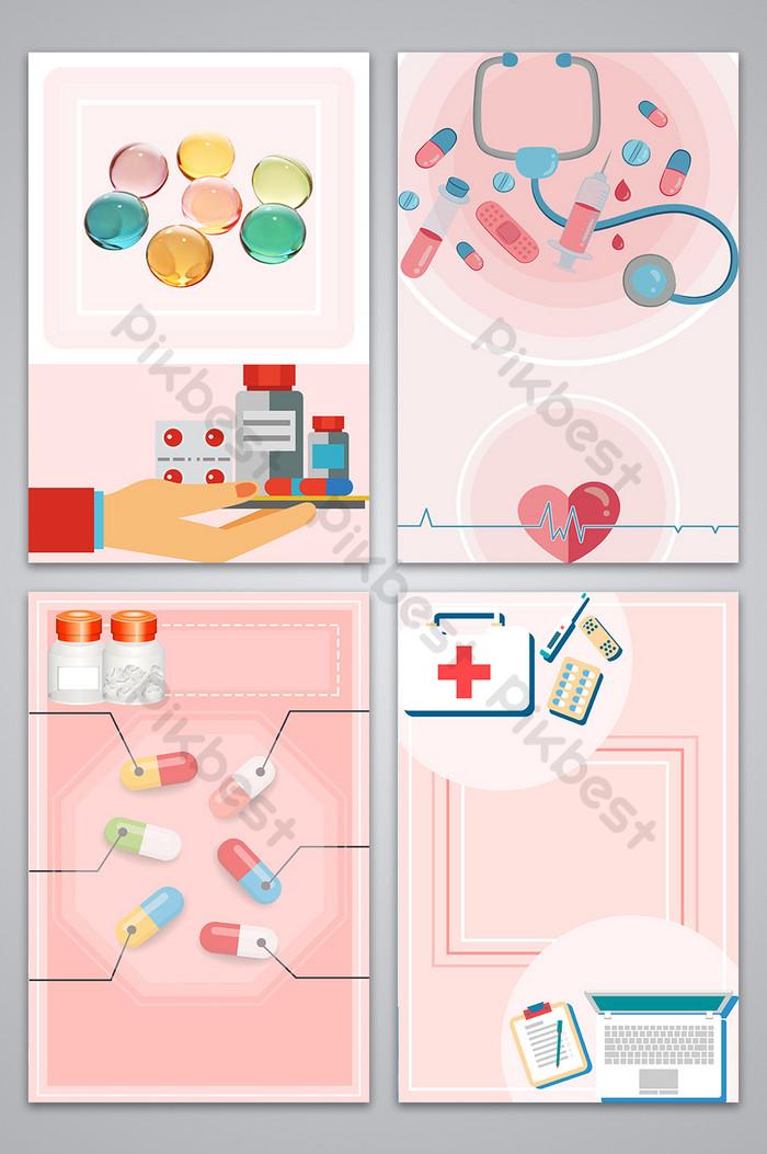 醫療藥品粉色簡約海報背景| PSD背景素材免費下載 - Pikbest