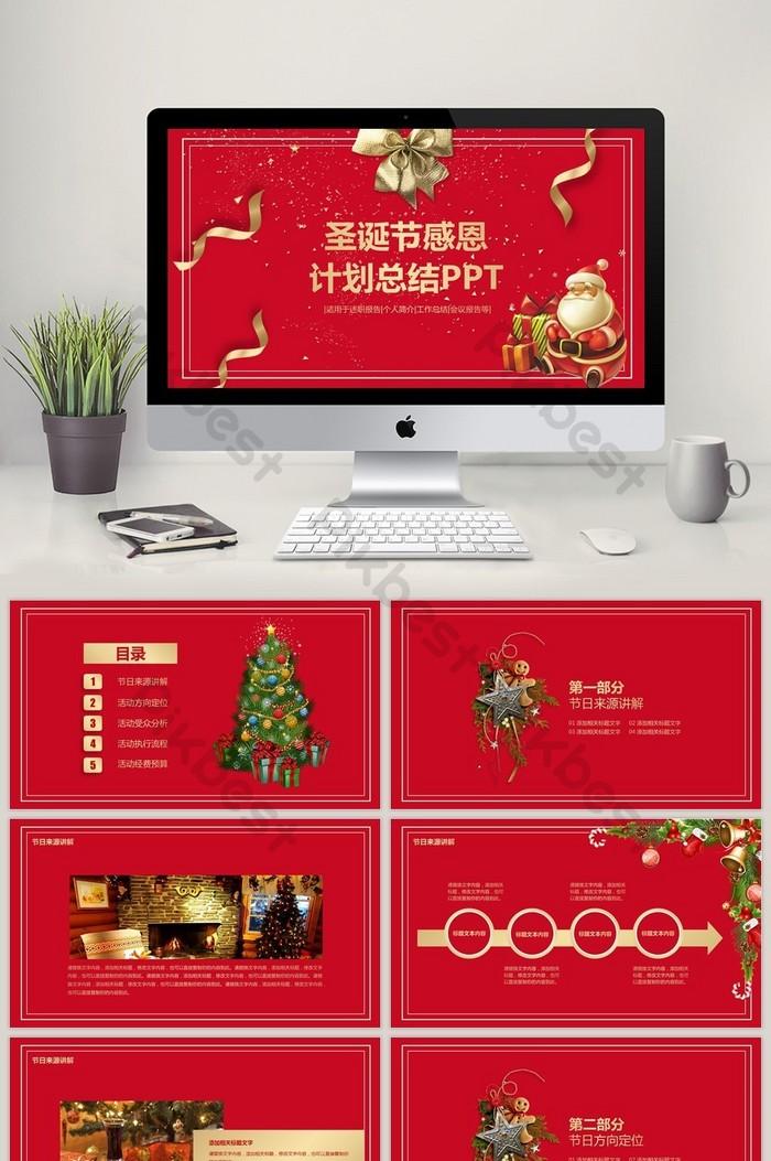 red fashion christmas event