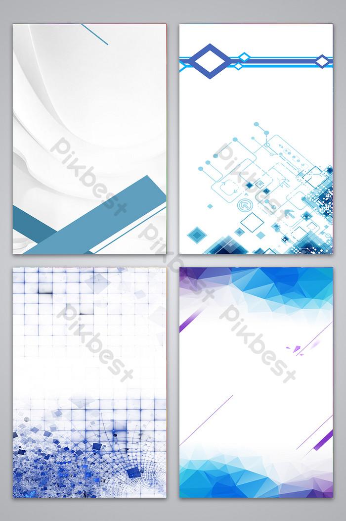 科技商務幾何背景圖| PSD 背景素材免費下載 - Pikbest