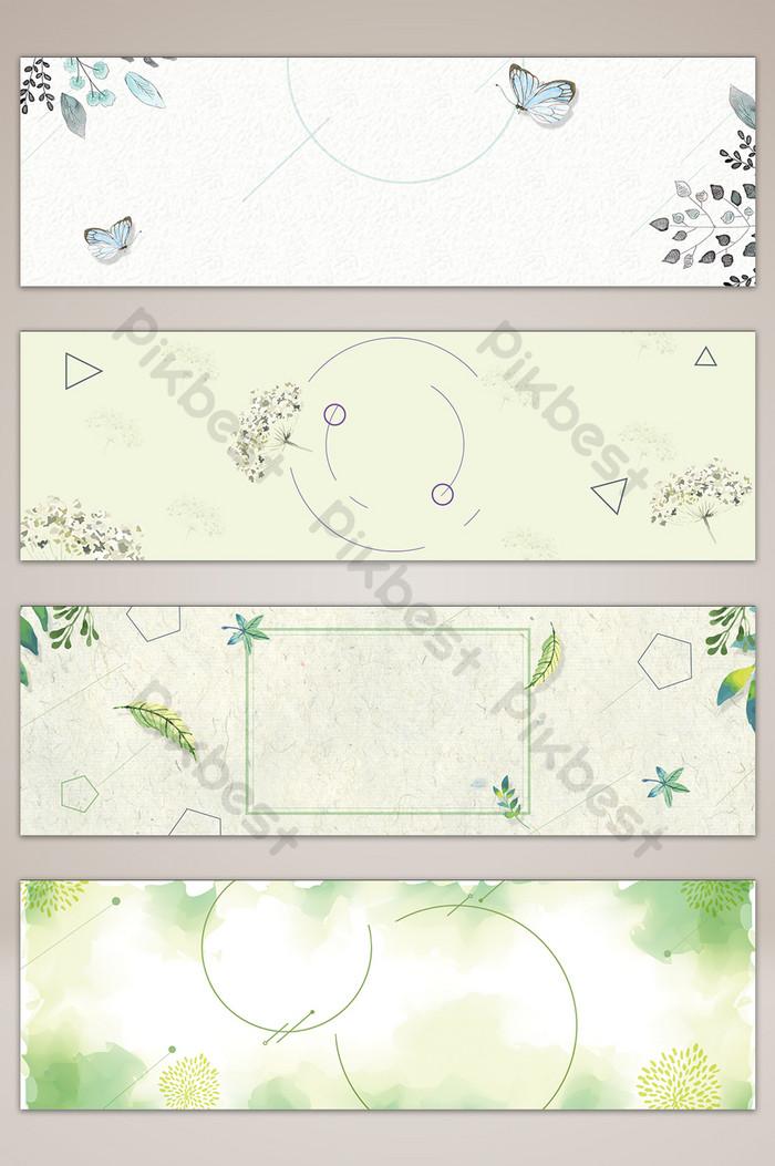 簡潔清新典雅海報橫幅背景圖  PSD 背景素材免費下載 - Pikbest