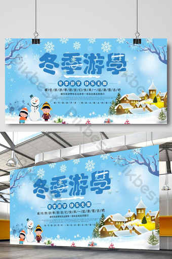 Banner Study Tour : banner, study, Study, Templates, Vector, Download, Pikbest