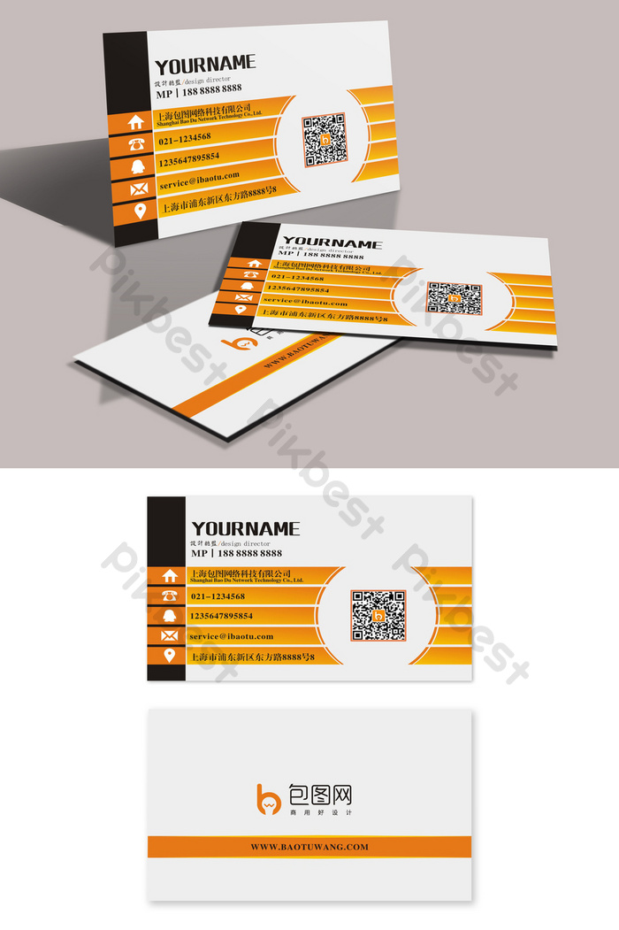 Download Template Cdr : download, template, Fashion, Fresh, Business, Download, Pikbest