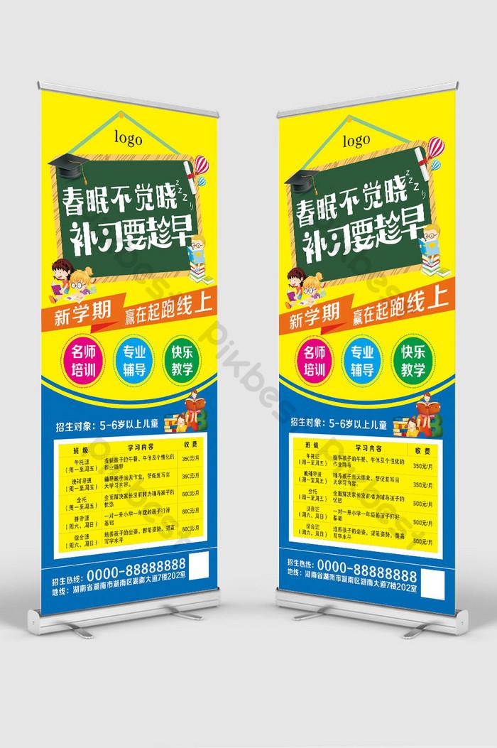 X Banner Cdr : banner, Chunmian, Bujuexiao, School, Possible, Standee, Design, Download, Pikbest