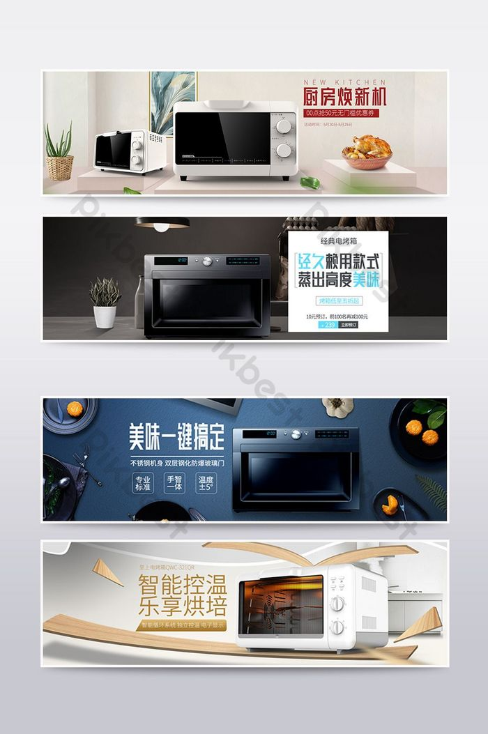 taobao simple small appliances oven