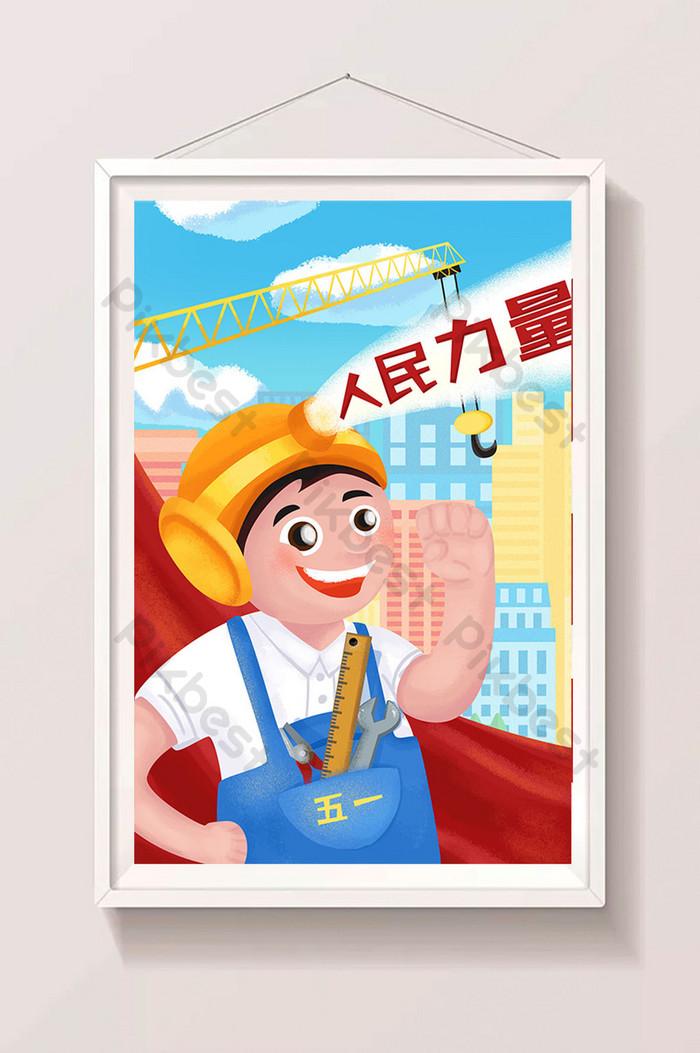 扁平卡通五一勞動節讚美工人h5手繪插畫| PSD 插畫素材免費下載 - Pikbest