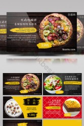 Fast Food Menu Templates Free Psd & Png Vector Download Pikbest
