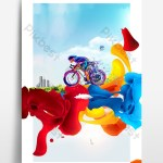 Watercolor Sports Poster Design Background Image Backgrounds Psd Free Download Pikbest