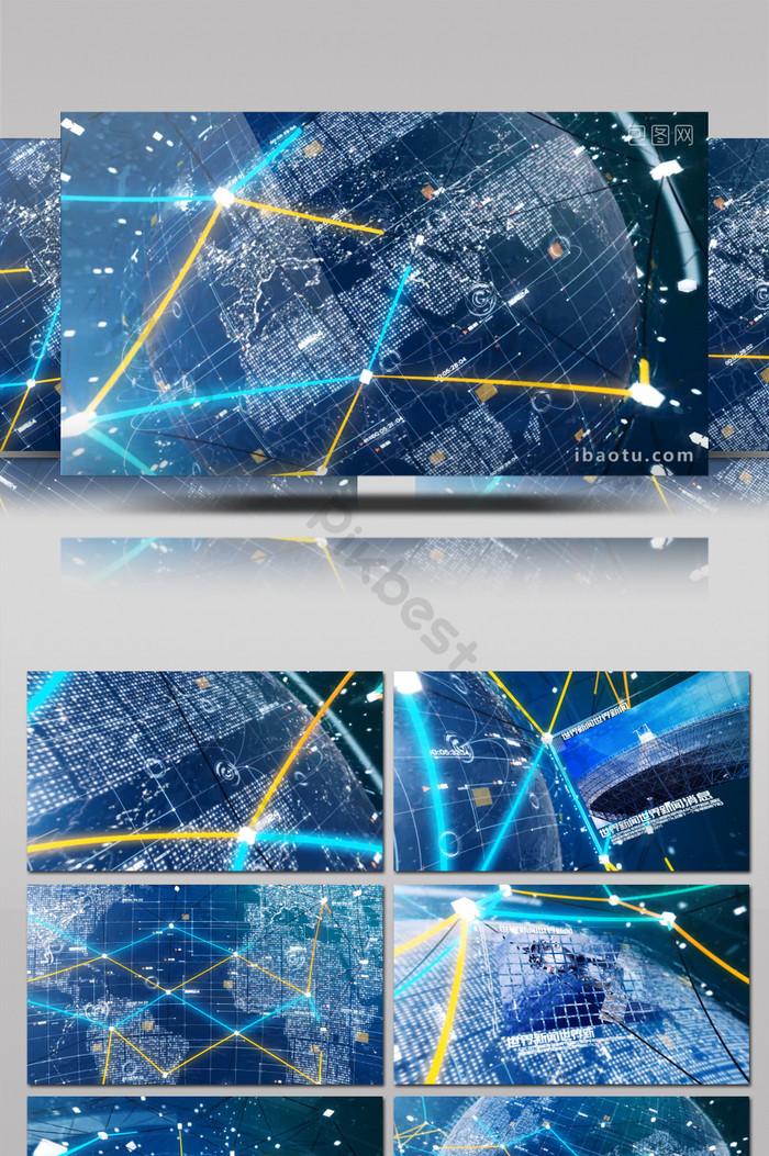 全息科技元素新聞頻道包裝片頭動畫AE範本 | 視頻素材AEP免費下載 - Pikbest