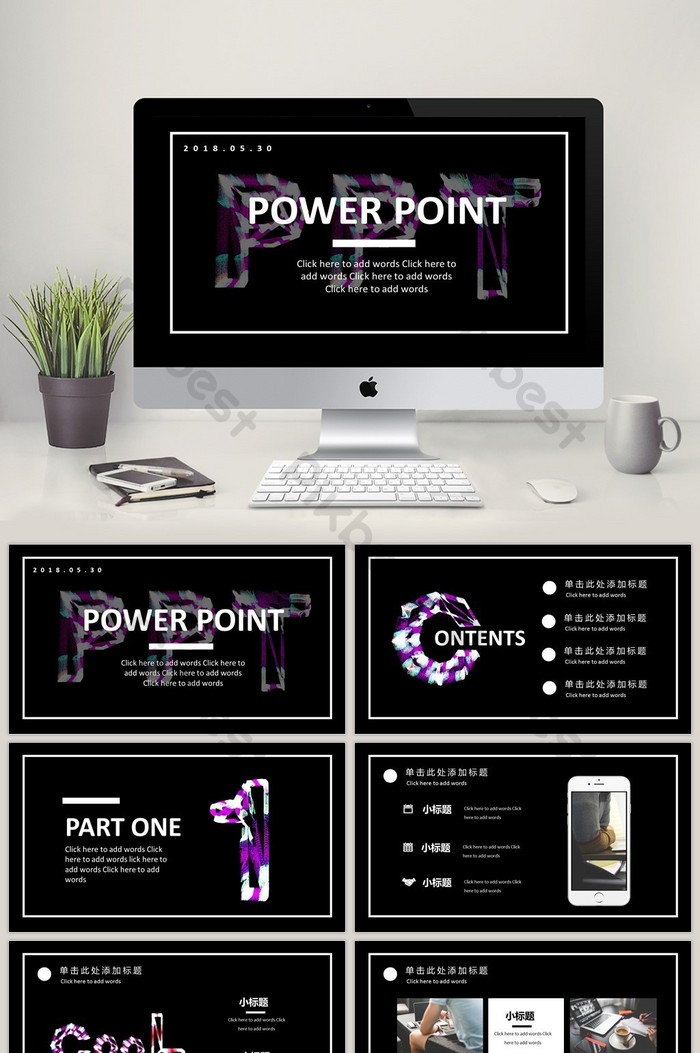 Teknologi Digital Ppt : teknologi, digital, Creative, Digital, Technology, Sense, Business, Template, PowerPoint, Download, Pikbest