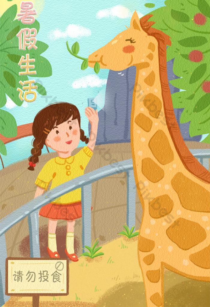 Kusus dewasa Zoo Gambar Kebun Binatang Kartun