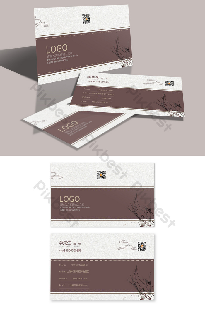 古風裝飾裝修公司個人名片設計範本| PSD 素材免費下載 - Pikbest