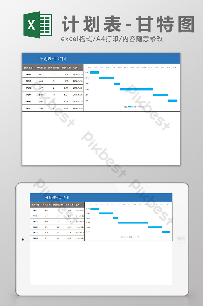 The excel gantt chart template breaks down a project by phase and task, noting who's responsible, task start and end date, and percent completed. Simple Style Work Schedule Gantt Chart Excel Template Excel Xls Free Download Pikbest