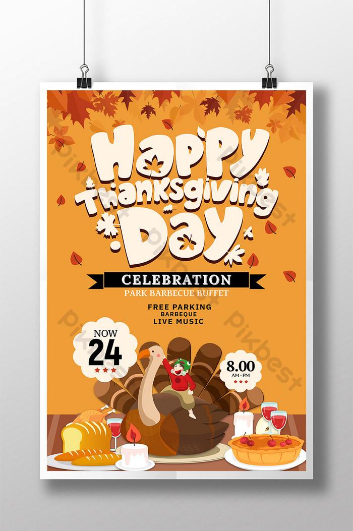 感謝祭のお祝いポスター | PSD無料ダウンロード - Pikbest