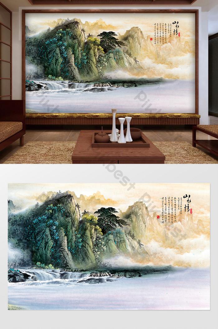 新中式意境抽象水墨山水客廳背景牆壁畫山水| TIF 裝飾·模型素材免費下載 - Pikbest