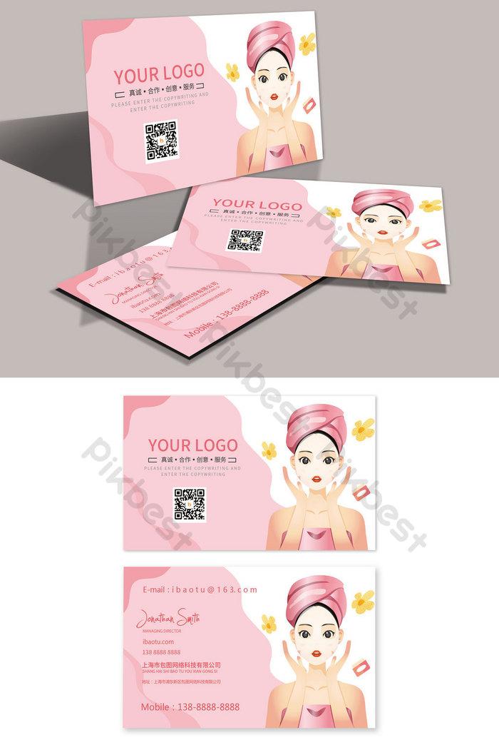 SPA美容護膚會館名片設計| PSD 素材免費下載 - Pikbest