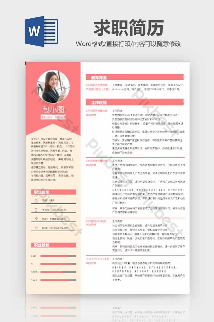 Examples of good and bad resume summaries for a web designer. Pink Minimalist Web Designer Resume Template Word Doc Free Download Pikbest