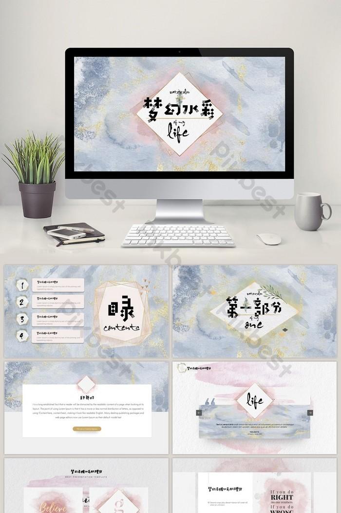 水彩時尚手繪金箔邊框色塊PPT模板   PowerPoint素材PPTX免費下載 - Pikbest