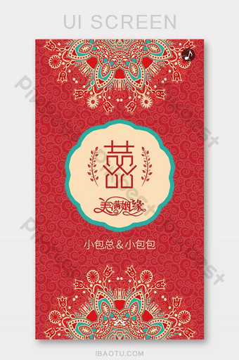 Here are a couple of ways you can get yo. Chinese Wedding Invitation Images Free Psd Templates Png And Vector Download