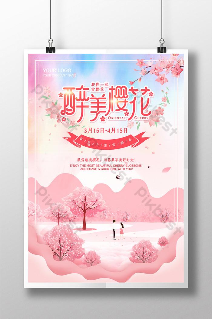 粉色醉美櫻花節海報| PSD 素材免費下載 - Pikbest
