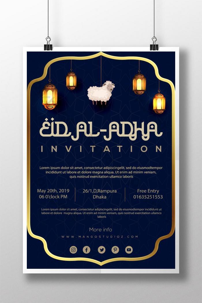 Idul Adha Cdr : Desain, Spanduk, Nusagates