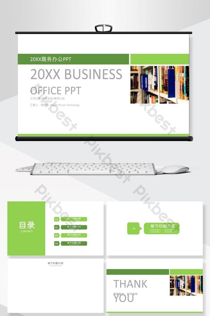 綠色簡約商務工作匯報PPT背景| PPTX PowerPoint素材免費下載 - Pikbest