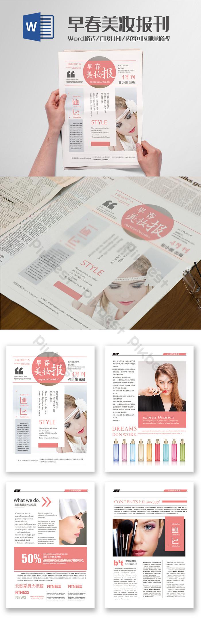 春季美妝報刊報紙排版設計Word模板| DOC Word素材免費下載 - Pikbest