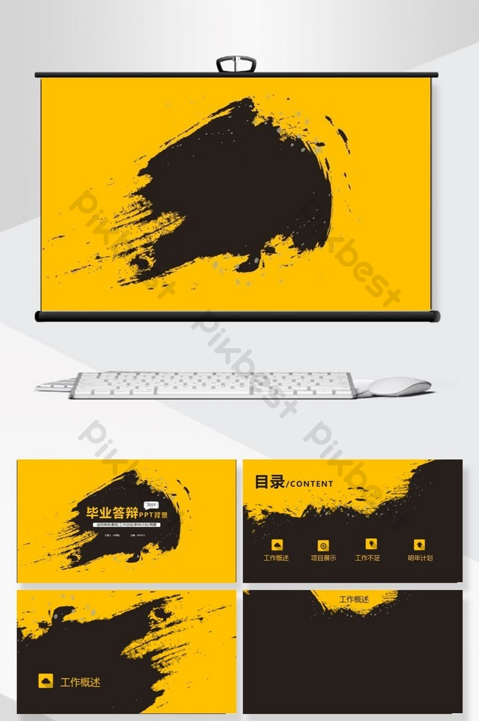 Background Ppt Warna Hitam : background, warna, hitam, Yellow, Black, Simple, Graduation, Reply, Background, Template, PowerPoint, Download, Pikbest