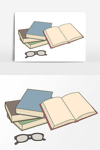 Gambar Kartun Buku Terbuka : gambar, kartun, terbuka, Fantastis, Gambar, Kartun, Terbuka, Sugriwa