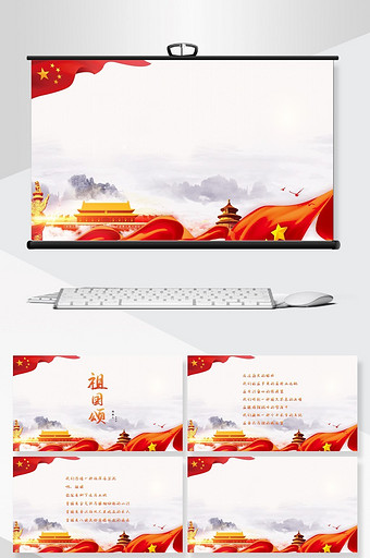 Background Ppt Merah Putih : background, merah, putih, Download, Background, Merah, Putih, Untuk, Power, Point, Terbaik