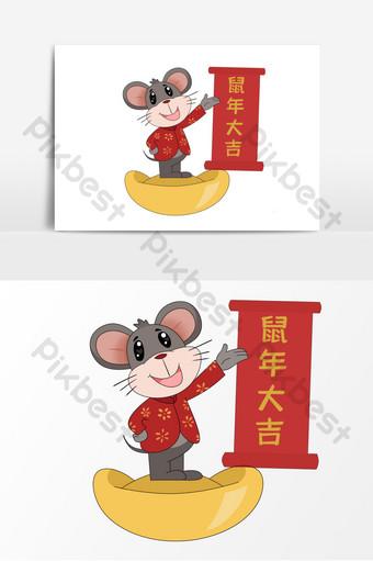 Gambar Tikus Animasi : gambar, tikus, animasi, Elemen, Kartun, Tahun, Gambar, Antropomorfik, Tikus, Grafik, Percuma, Turun, Pikbest