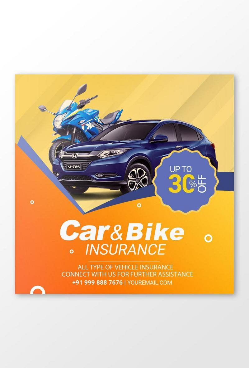 This is where the proof of auto insurance template free becomes necessary. Car Insurance Images Free Psd Templates Png And Vector Download