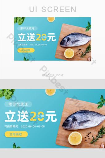 Ikan Segar Png : segar, Spanduk, Segar, Contoh, Gambar, Banner