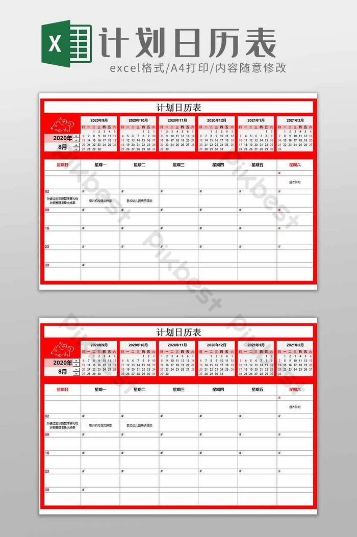 Find the best employee scheduling software for your organization. Red Personal Calendar Style Work Schedule Excel Template Excel Xls Free Download Pikbest