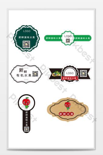 Label Makanan Cdr : label, makanan, Template, Kemasan, Label, Download, Gratis, Pikbest